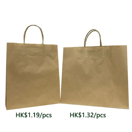 SALE: BROWN TWISTED HANDLE PAPER BAGS (WITH BASE CARD)