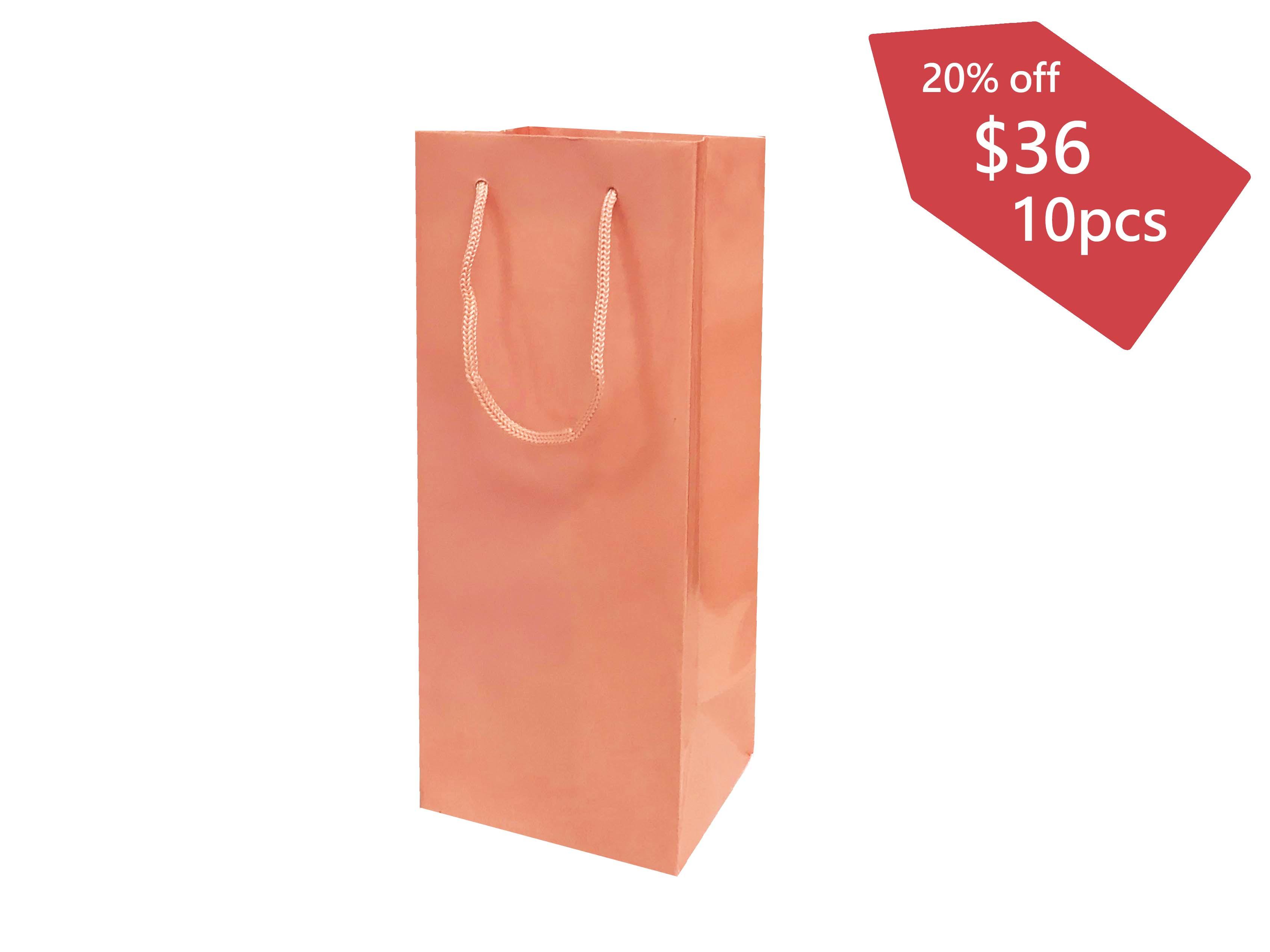 穿繩禮品袋 (粉橙色)