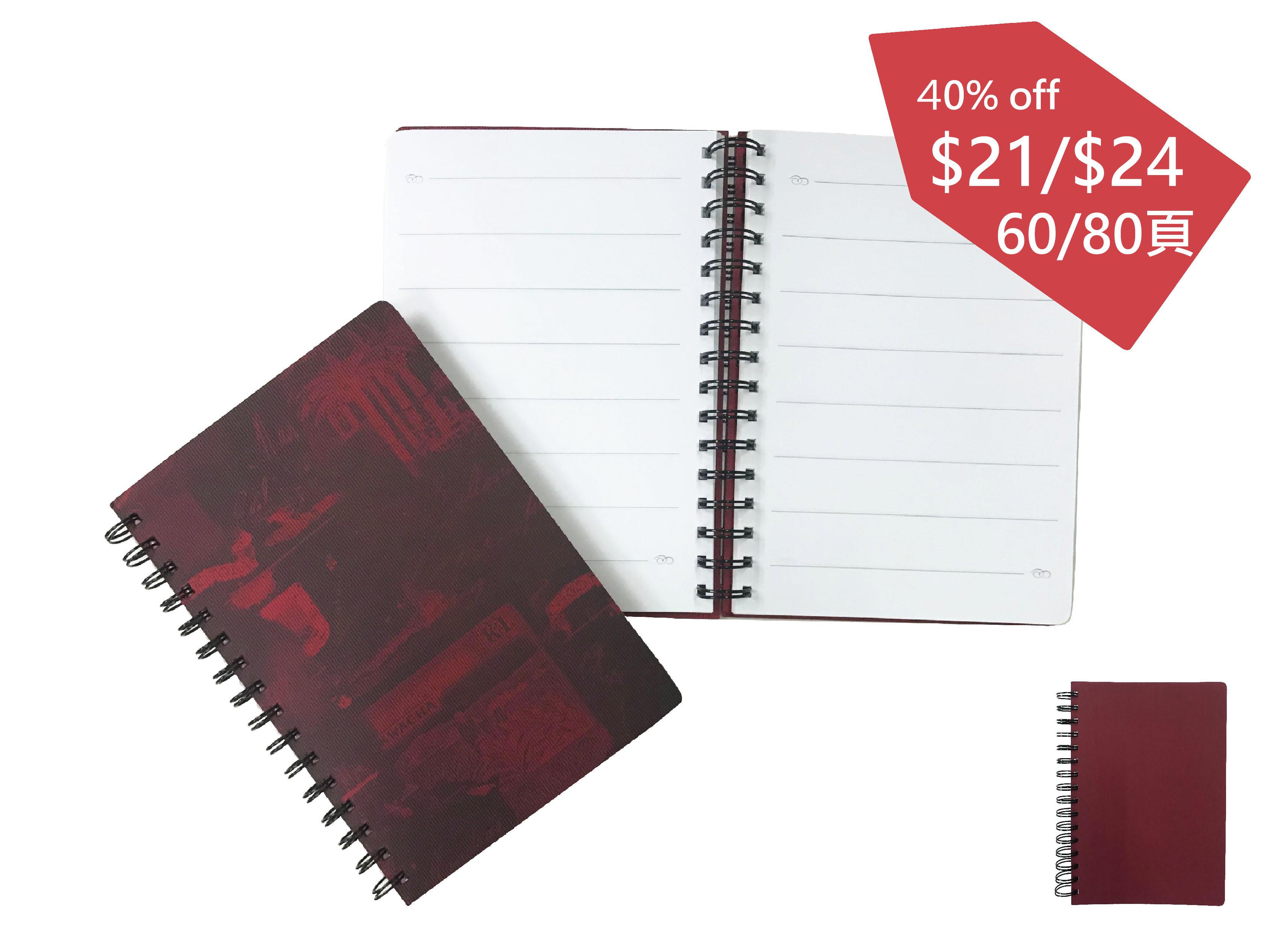 Artpack Notebook